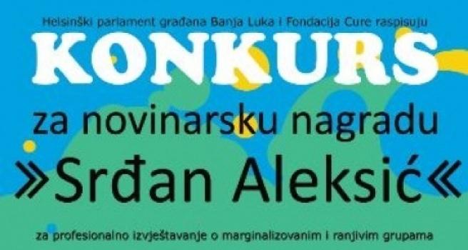 konkurs_za_nagradu_srdjan_aleksic